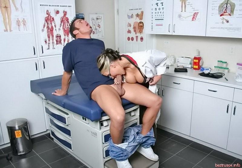 dream big ass – Pantyhose