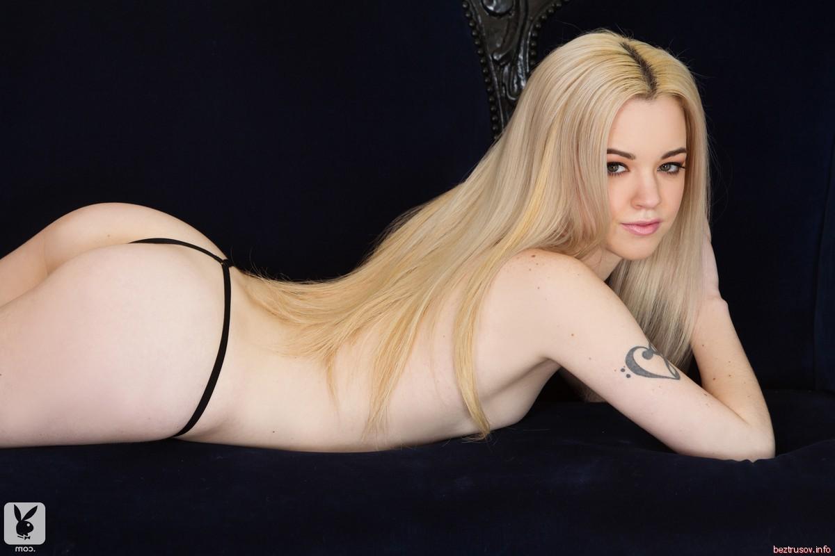 rock nude girl – Amateur